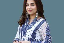 Ushna Shah Photo